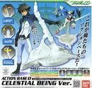 ActionBase1-CelestialBeing