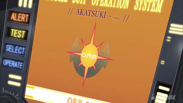 File:Akatsuki Gundam - 02.png