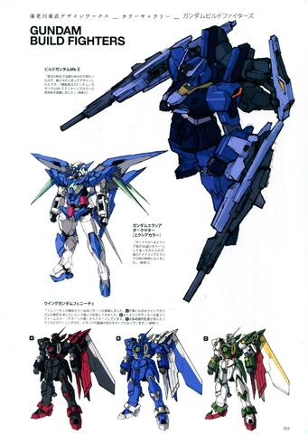 File:Dark Matter Exia Color.jpeg