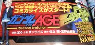 Gundam AGE Second Evolution26
