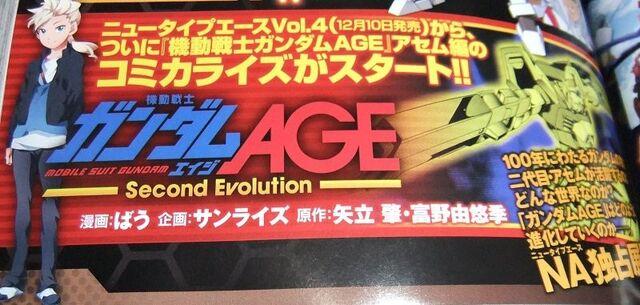 File:Gundam AGE Second Evolution26.jpg