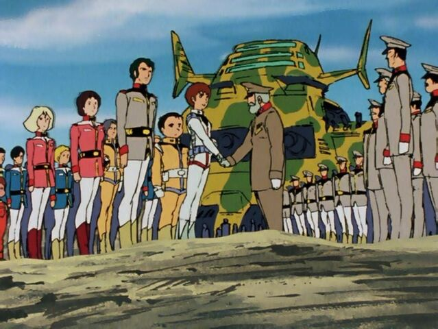 File:Gundamep25h.jpg