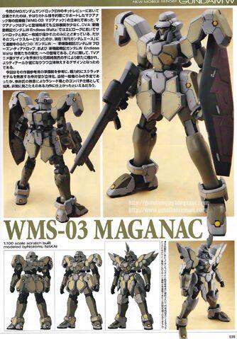 File:M5091.jpg