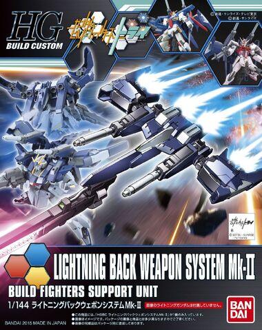 File:HGBC Lightning BWS Mk II.jpg