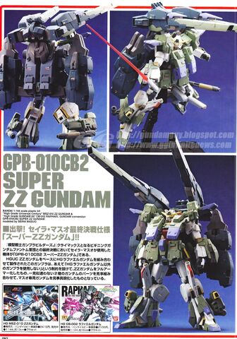 File:Super ZZ Gundam.jpg
