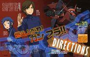 GundamBuildFighter - Scan4