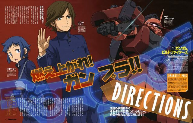 File:GundamBuildFighter - Scan4.jpg