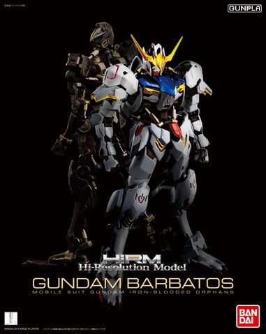 File:HRM-GundamBarbatos.jpg
