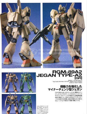 File:RGM-89A2 Jegan1.jpg