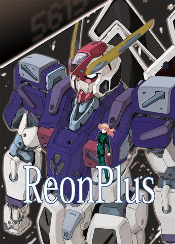 File:REON.jpg
