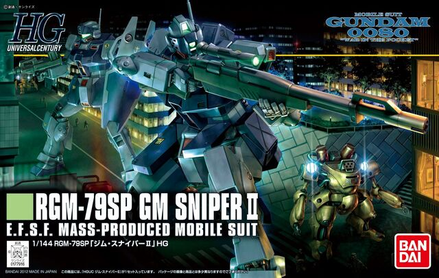 File:Rgm-79sp gm sniper-ii hguc.jpg
