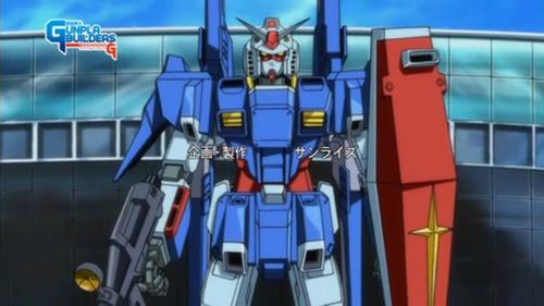 File:Forever Gundam appears.jpg