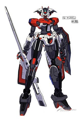 File:G-Reco Design 07.jpg