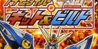 Gundam Build Fighters Plamo Diver: Kit & Built