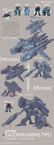 File:AMX-008M 1.jpeg