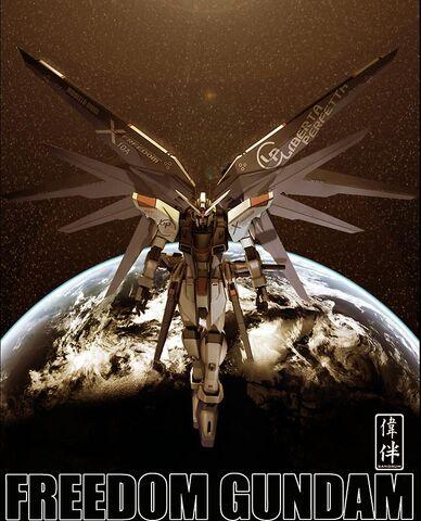 File:Freedom Gundam Ale di Liberta by sandrum.jpg