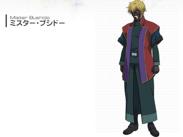 File:Graham - Mister Bushido AD 2312.jpg