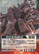 Psyco III Gundam War