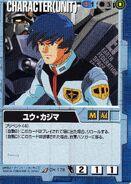 Yu card