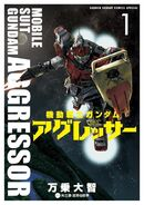 Mobile Suit Gundam Aggressor 01