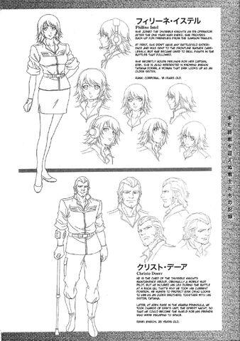 File:SENKI0081 vol02 0192.jpg