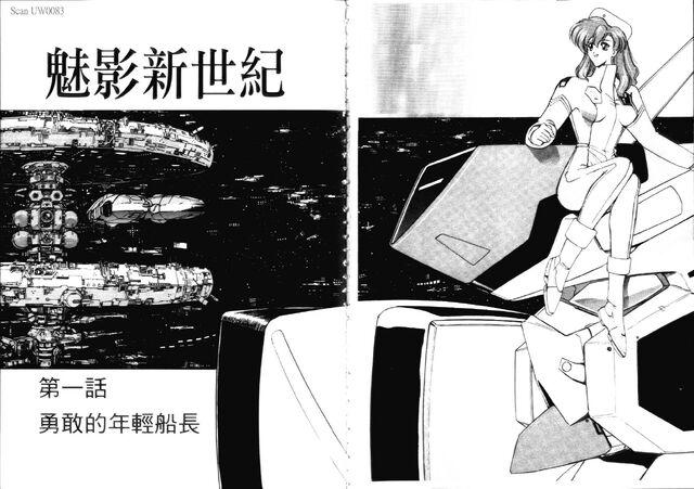 File:(第09卷) (94页) 005.jpg