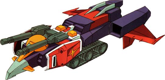 File:G-armor.jpg