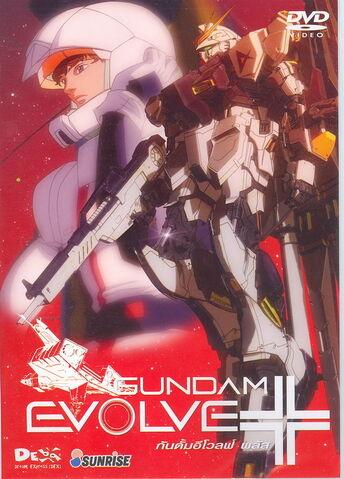 File:GundamEvolve+z3 f.jpg