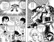 Mobile Suit Gundam ZZ (Manga)92