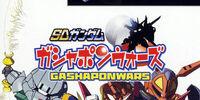 SD Gundam Gashapon Wars