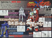 CROSSBONE GUNDAM DUST scan
