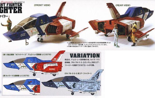 File:Core Fighter Variation.jpg