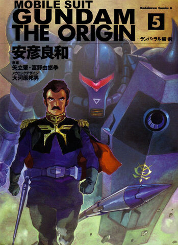 File:Mobile-suit-gundam-the-origin-5.jpg
