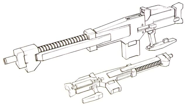 File:RGMC350S - CombatRifle.jpg