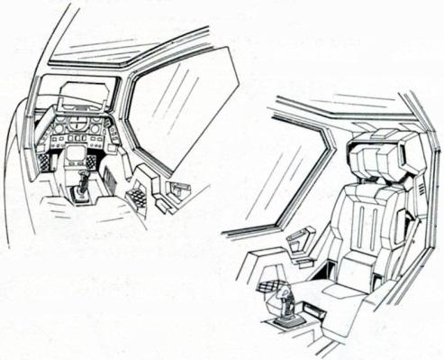 File:Tomliat-helimodecockpit.jpg