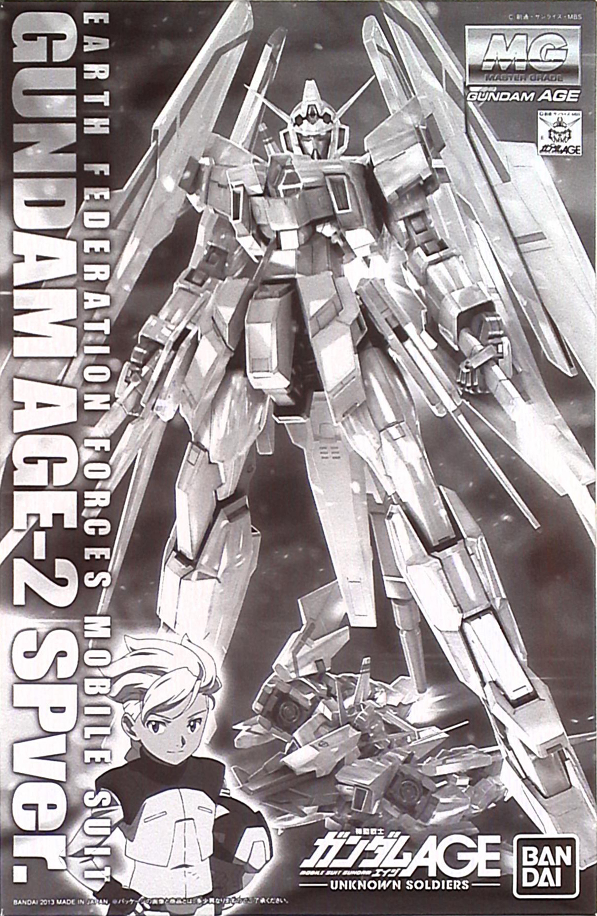 File:MG Gundam AGE-2 Normal SP.jpg