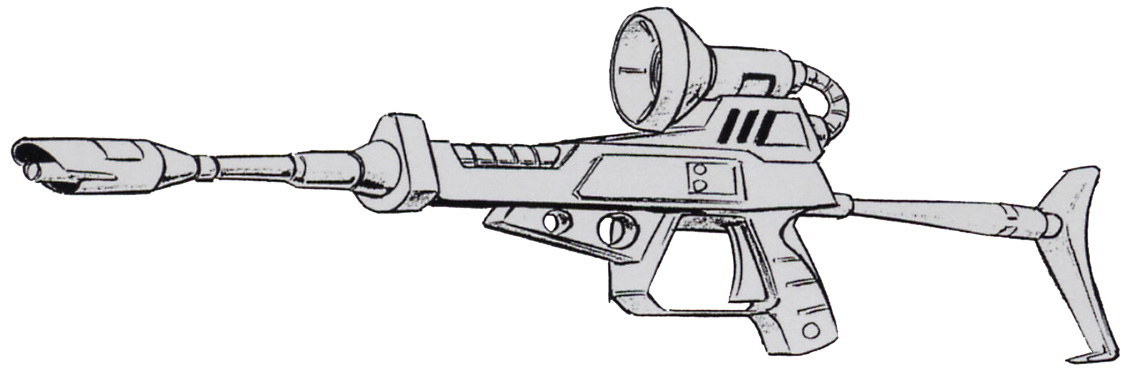 File:Ms-14-beamrifle.jpg