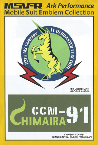 File:Broglie Ligera emblem.png