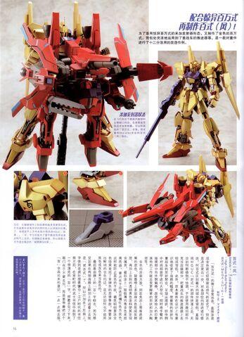 File:Mega Shiki Amazing 03.jpg