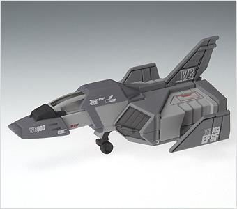 File:G-3corefighter.jpg