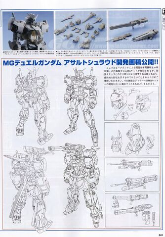 File:MG 1 100 Duel Gundam Assaultshroud-041.jpg