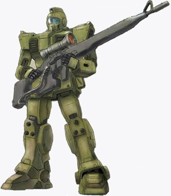 File:Rgm-79g-sniper.jpg