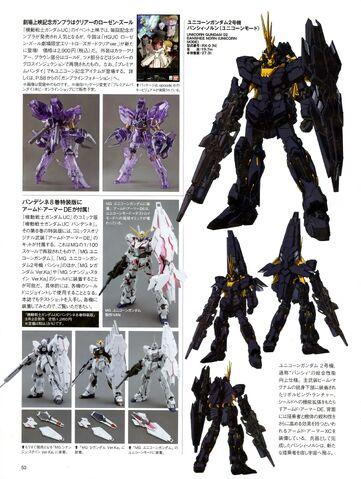 File:GundamUCep6 - BansheeNornHG.jpg