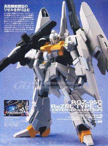 File:ReZEL Type C -Def.b-Unit- -GR- 11.jpg