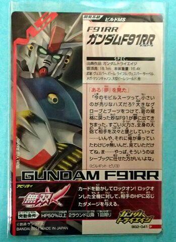 File:F91RR Gundam F91RR.jpg