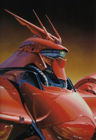 File:Sazabi-head.jpg
