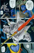 Mobile Suit Gundam Char's Counterattack - Beltorchika's Children (Manga) scan1