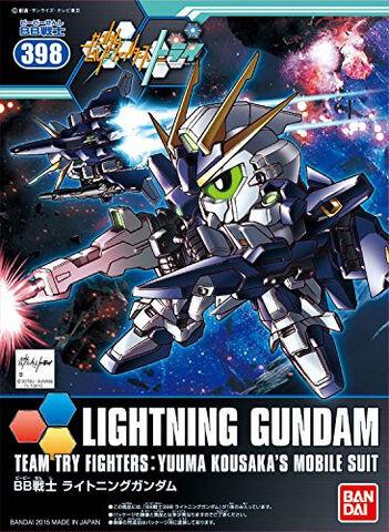 File:BBSenshi-LightningGundam.jpeg