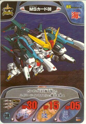 File:Gundam Combat 2.jpeg