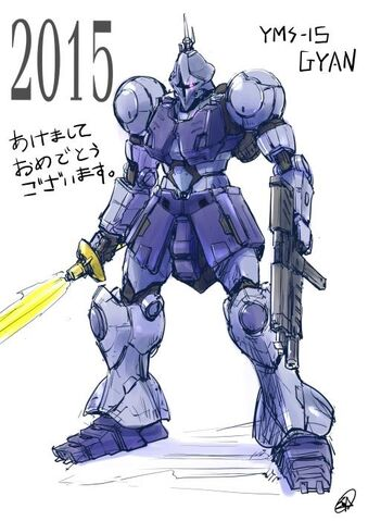 File:Juu Ishiguchi 16.jpg